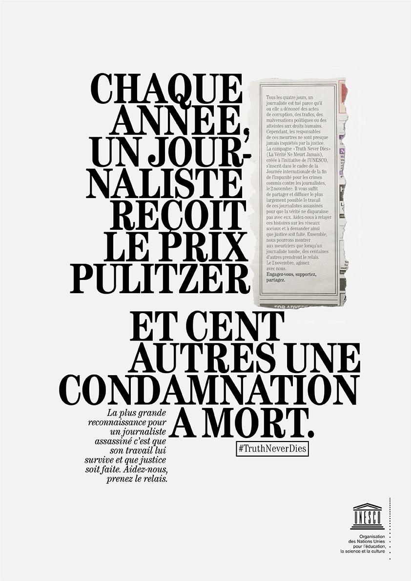 UNESCO_annonce_n°1