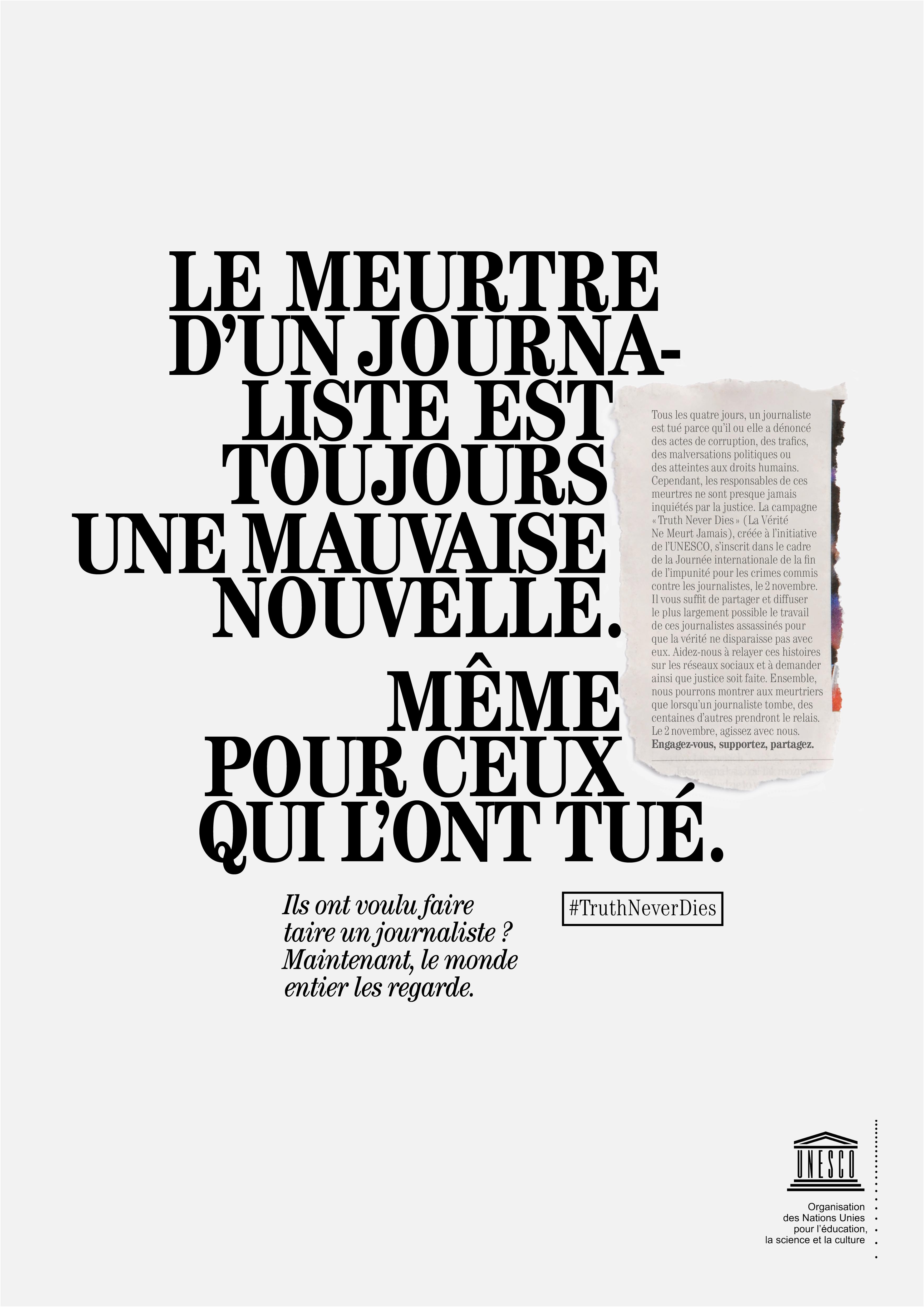 UNESCO_annonce_n°3